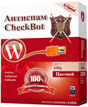 cvetnoj_antispam_CheckBot_wordpress